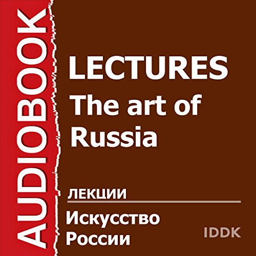 The Art of Russia [Russian Edition] audiobook cover art