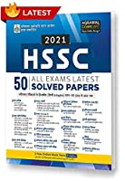 HSSC All Exams Latest Solved Papers Book For 2021 Exams