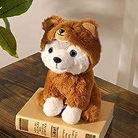 A_25cmにぬいぐるみ子犬の女の子かわいいかわいい人形人形の子供の誕生日の贈り物 - キツネのターン おもちゃの子犬 XINRUIBO (Color : Little Bear Transformed Husky, Size : 25cm)