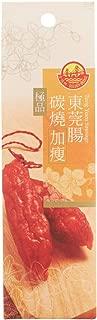 Golden Bridge Tung Yuen Sausage Packet, 240g