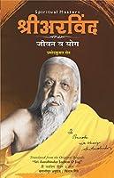 Sri Aravinda