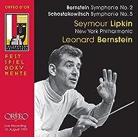 Symphony No. 2 Symphony No. 5 by BERNSTEIN / SHOSTAKOVICH (2011-01-25)
