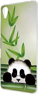 Xperia Z5 Premium (SO-03H) ハードケース スマホケース [ぱんだ・リーフ] アニマル パロディ かわいい エクスペリア ゼットファイブ プレミアム スマホカバー 携帯ケース [FFANY] panda h155@03