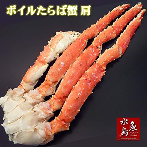 魚水島 タラバガニ 脚/肩ボイル 特大サイズ 約1kg(冷凍)