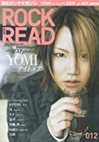ROCK AND READ 012