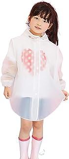Hooded Cape Rain Coats Unisex Free Movement Cute Raincoat Kids Waterproof Breathable Rainsuit