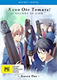 Kono Oto Tomare!: Sounds of Life - Season One [Blu-ray]