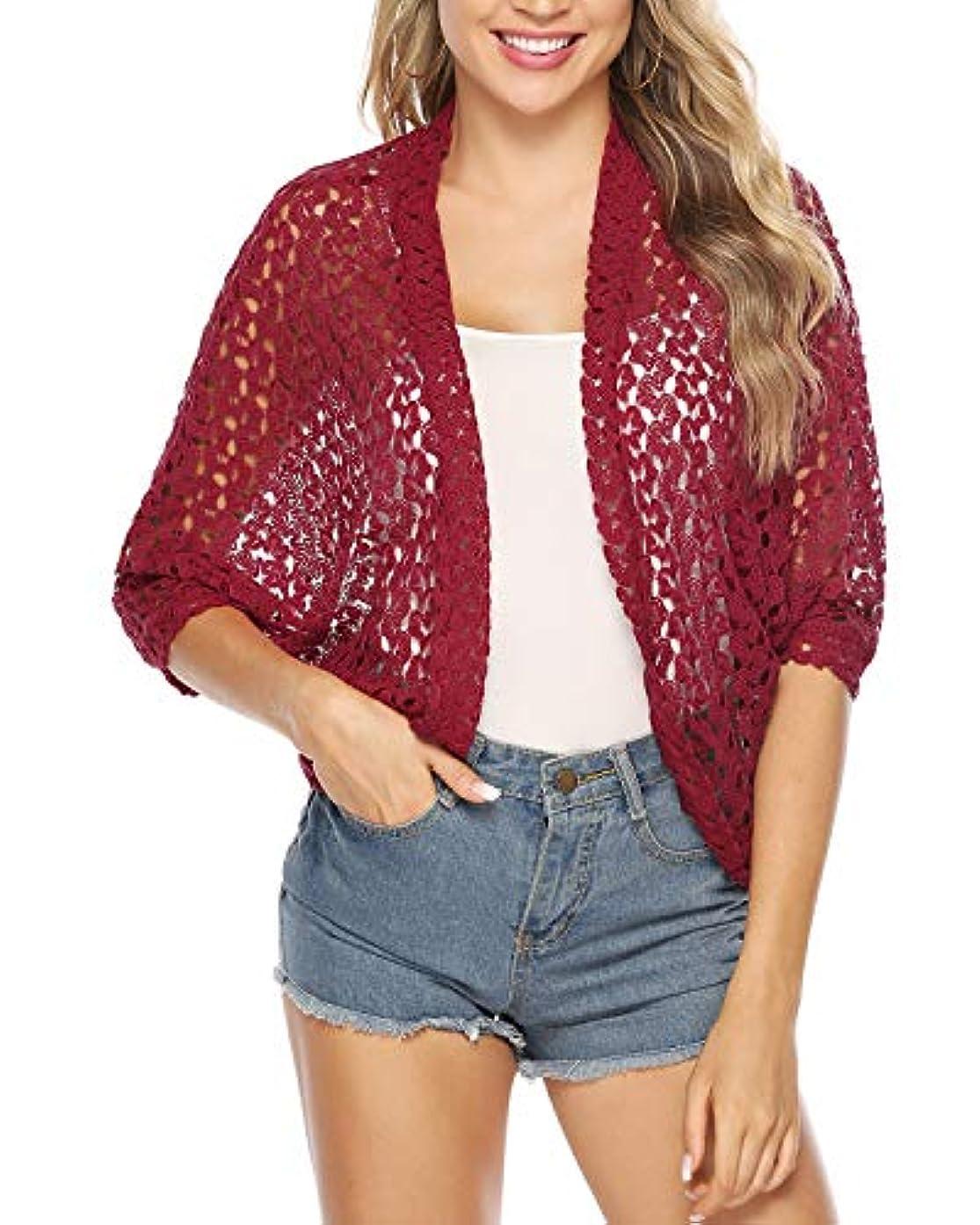 Hawiton Women's 3/4 Sleeve Shrug Lace Crochet Open Front Cardigan Bolero Jackets