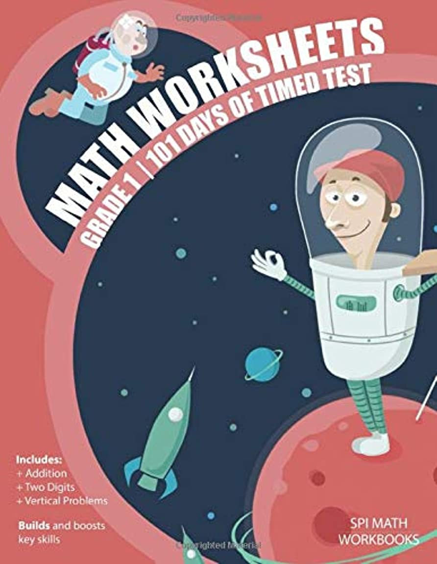 野球受取人有用Math Worksheets Grade 1 - 101 Days of Timed Test: 8.5 x 11 Glossy Cover 102 Page Addition Math Drills Workbook For First Graders (Reproducible Math Worksheets)