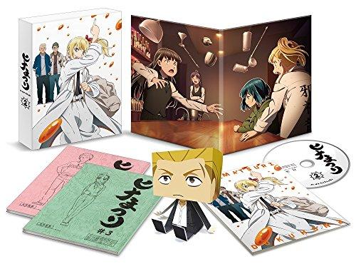 ヒナまつり 2 [DVD]