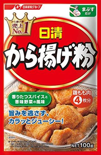 日清フーズ から揚げ粉 100g×10個