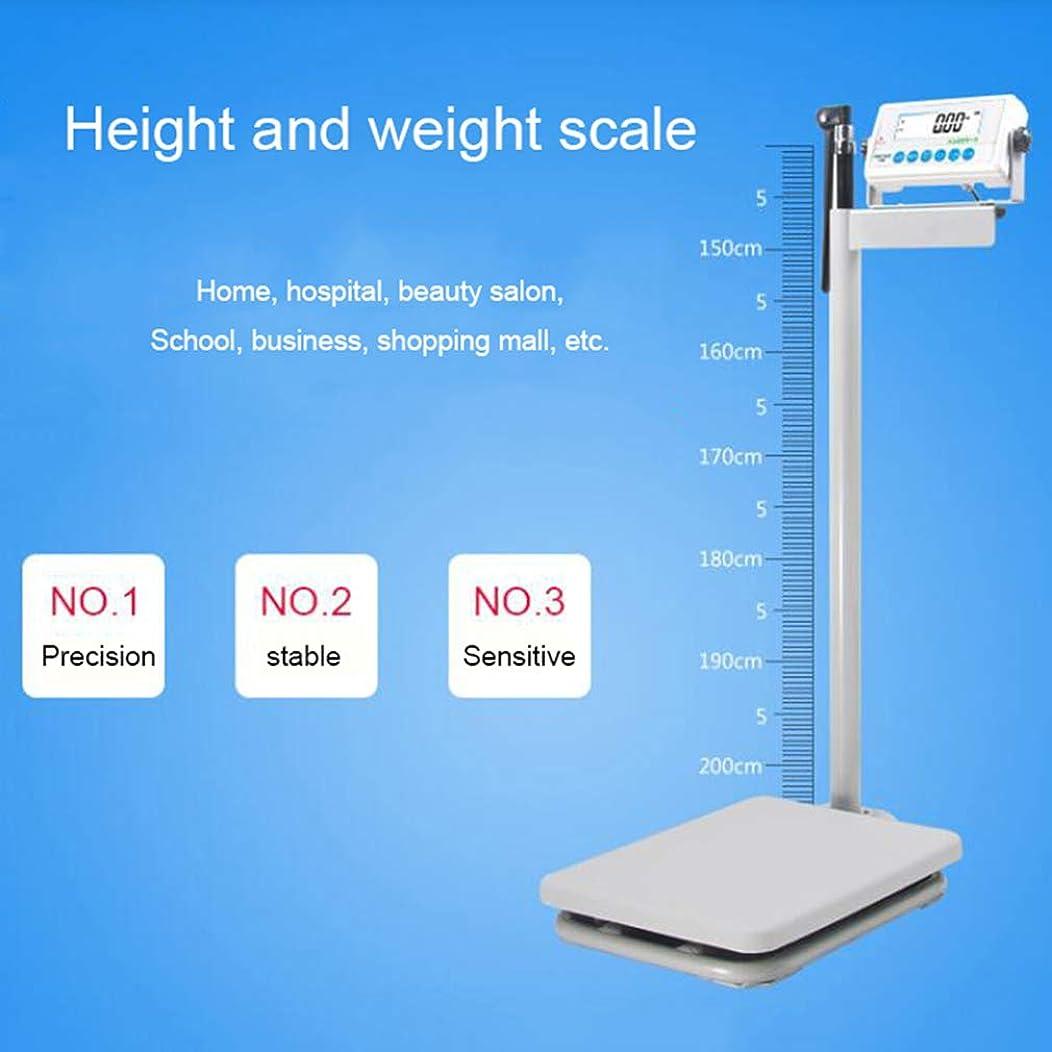 多様なシール下線デジタル医師スケール(高さポール)、電子身長体重計、90度回転LCDナイトビジョンスクリーン、高精度の健康測定。