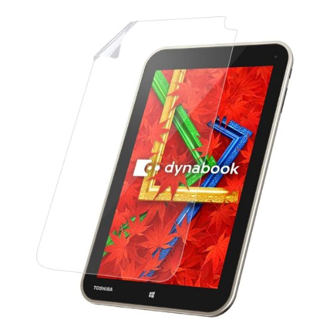 蒸留する発見する奨励東芝 dynabook Tab VT484  8???タブレット 用液晶保護フィルム 反射防止(マット)タイプ