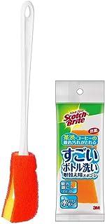 【Amazon.co.jp限定】スリーエム(3M) キッチン スポンジ すごいボトル洗い 取替スポンジ1個付 スコッチブライト MBC-03K&R