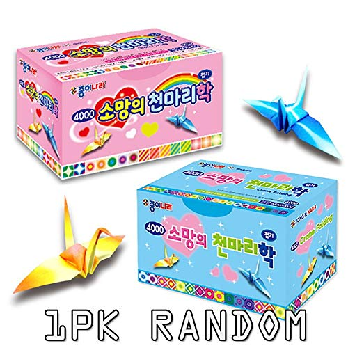 Origami Paper Crane Folding Colored Paper :1000 Sheets (1pk Random)