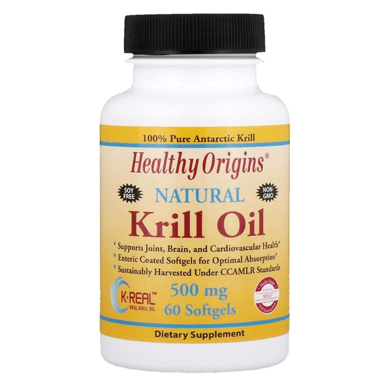 未接続聖域バラバラにするHealthy Origins オキアミ油 天然バニラ味 500 mg ソフトジェル 60 錠 【アメリカ直送】