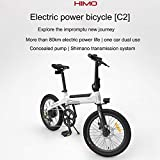 Bicicleta eléctrica plegable con luz LED frontal para adultos, bicicleta ciclomotor eléctrica HIMO C20, bicicleta eléctrica Shimano Speed, bicicleta eléctrica plegable 36V 10Ah