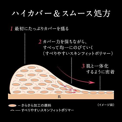 ケイトリキッドファンデーションシークレットスキンメイカーゼロ00明るく透明感のある肌