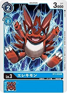 デジモンカードゲーム BT1-028 エレキモン (C コモン) ブースター NEW EVOLUTION (BT-01)