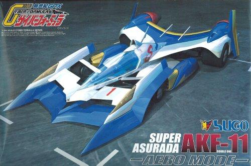1/24 Cyber ??Formula No.10 super Asurada AKF-11 Aero mode
