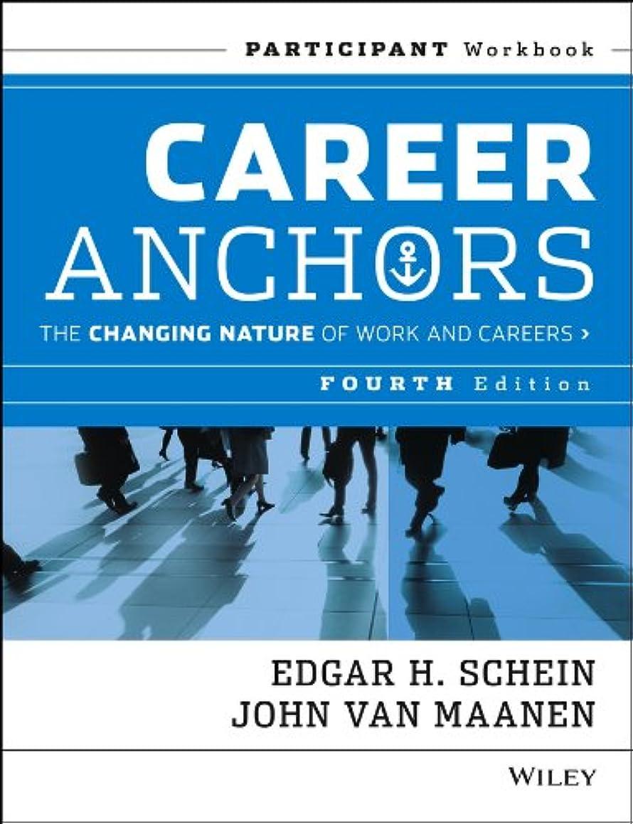 重力避けられないごちそうCareer Anchors: The Changing Nature of Careers Participant Workbook (J-B US non-Franchise Leadership)