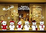 UMIPUBO Navidad Pegatina de Pared Decorativos Pegatina de Nieve Pegatina Oso Navidad Seis Osos Ventana de Navidad Decoración de Ventana Etiqueta Engomada del Copo de Nieve
