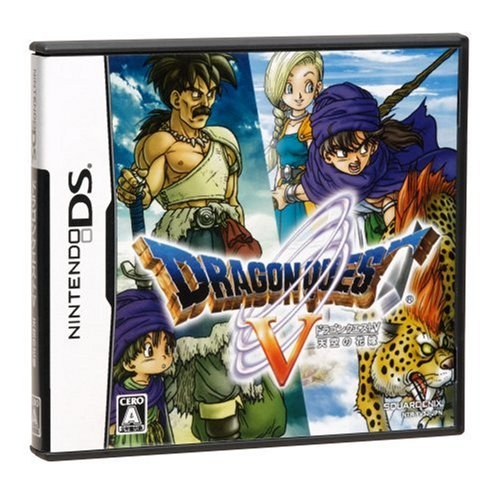 Dragon Quest V: Tenkuu No Hanayome (japan import)