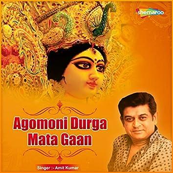 Agomoni Durga Mata Gaan