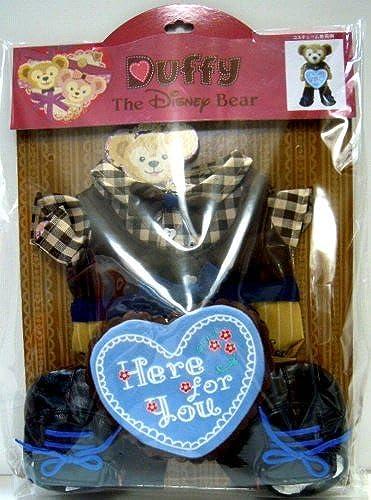 [Tokyo DisneySea 2012  Sweet Duffy  Duffy costume set] TDS Duffy (S Größe 43cm stuffed only) (japan import)