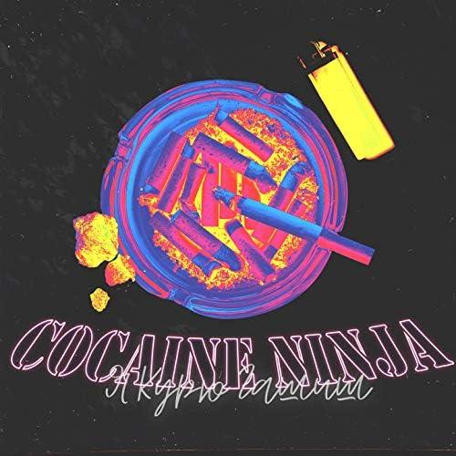 COCAINE NINJA