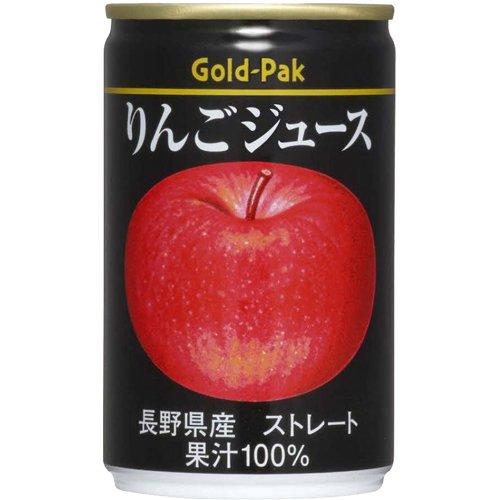 ゴールドパック 国産ジュース りんごジュース 160g×20本