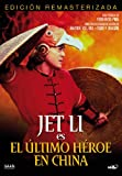 El último héroe en China [DVD]
