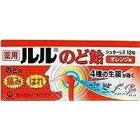 薬用 ルル のど飴 オレンジ味 12粒入×6個セット