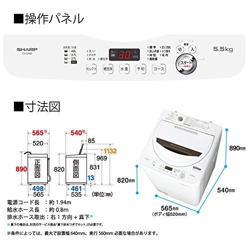 『シャープ 全自動洗濯機 ステンレス槽 5.5kg ホワイト系 ES-GA5B-W』の4枚目の画像