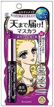 HEROINE MAKE Volume and Curl Mascara Super WP from Japan 01 Jet Black