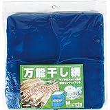 RUNA HISANO(ルナヒサノ) 魚干し網 乾燥用ネット 3段 約40×40×60cm キャンプ アウトドア