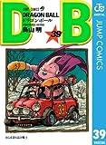 DRAGON BALL モノクロ版 39 (ジャンプコミックスDIGITAL)