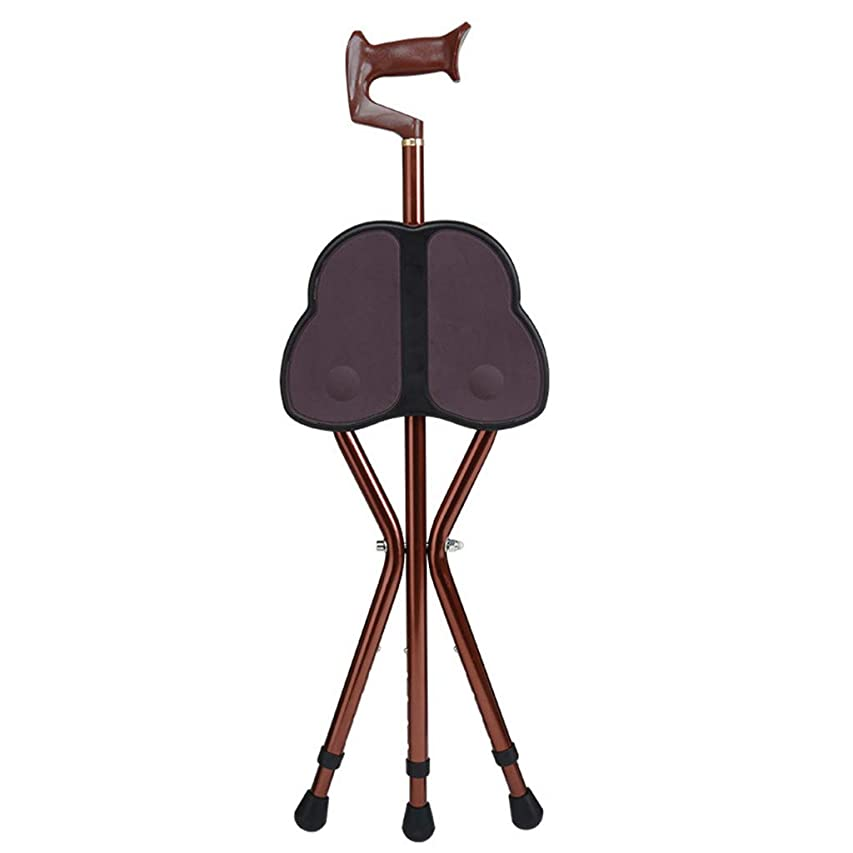 円形の絶望HSBAIS 杖、3本足 松葉杖シート 身長 調整可能 折り畳み ウォーキングシート軽量240lbsの容量高齢の両親への贈り物,Coffee_83-93cm