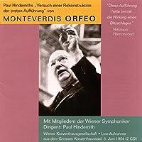 パウル・ヒンデミット指揮 モンテヴェルディ:歌劇《オルフェオ》(ヒンデミット校訂編曲版)