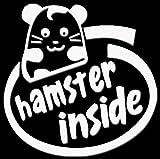 Hamster Inside Funny Decal Vinyl Sticker Cars Trucks Vans Walls Laptop  White  5.5 x 5.5 in LLI025