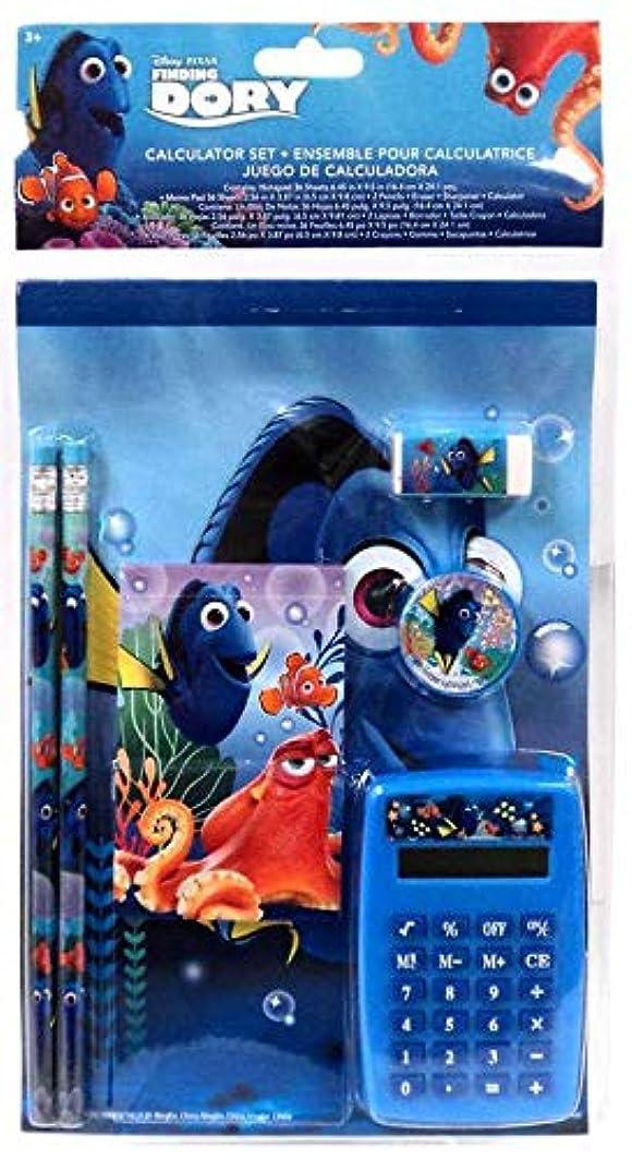 ジョージエリオット対立コードDisney / Pixar Finding Dory Calculator Set [並行輸入品]