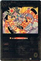 【バトルスピリッツ】 《覇王編 英雄龍の伝説》 ミスティック・ヒミコ マスターレア bs14-055