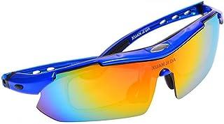 サングラス サイクリングサングラス - 太陽屋外偏光 - 近視眼鏡フレーム付き (色 : B)