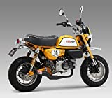 ヨシムラ フルエキゾースト モンキー125(18) ストレートサイクロン 政府認証 機械曲 ブラック塗装 YOSHIMURA 110A-400-5650