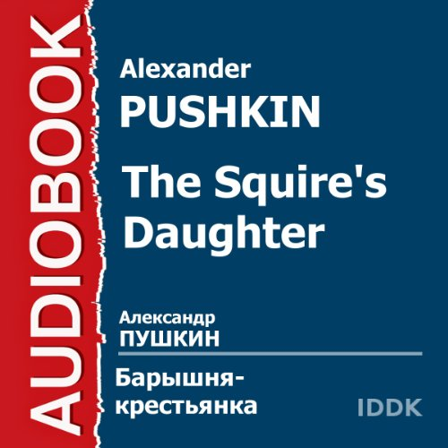 The Squire's Daughter [Russian Edition] audiobook cover art