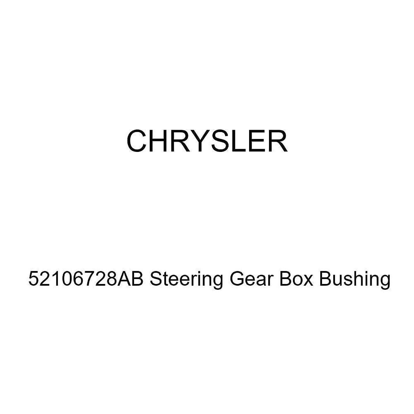 Genuine Chrysler 52106728AB Steering Gear Box Bushing brfwzvaiw