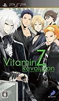 ビタミンZ レボリューション(限定版) - PSP