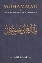 Best muhammad his character and conduct Reviews