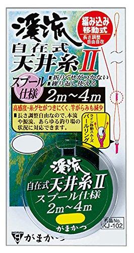 がまかつ(Gamakatsu) 渓流自在式天井糸仕掛II KJ102 0.8. 43106-0.8-0-07