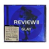 【外付け特典あり】REVIEW II ~BEST OF GLAY~(4CD+2DVD)(オリジナルステッカーシート(B5サイズ)付)